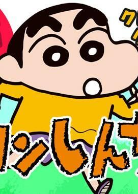 しんちゃんCPバナーth.jpg