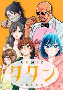 コミックタタン_レーベルサムネイル_icon.jpg