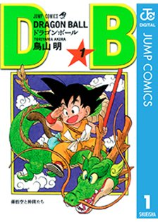 dragon-ball_1kth.jpg