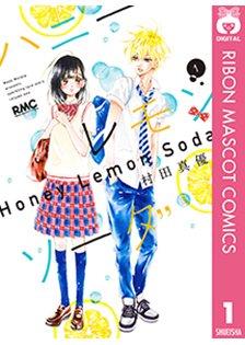 honey-lemon-soda_th.jpg