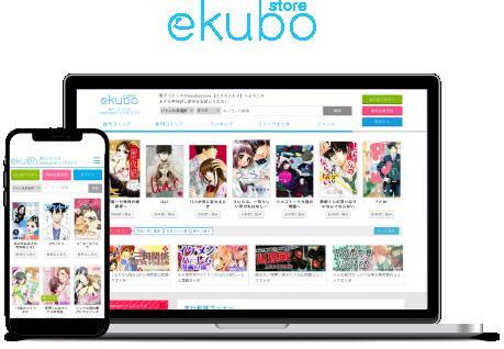 ekubo_image.png